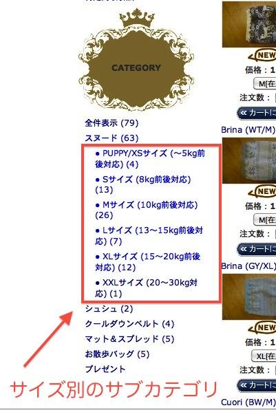 category02.jpg