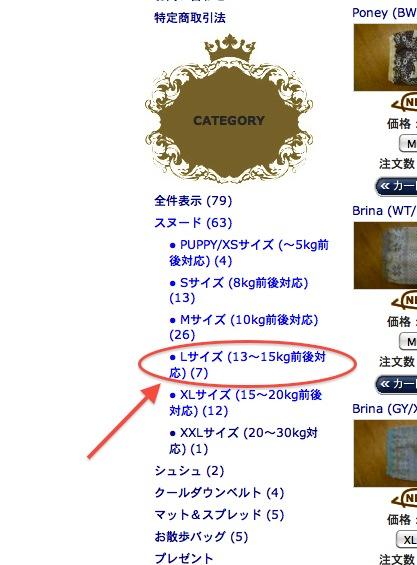 category03.jpg