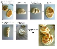 紅茶ミルクジャムパン