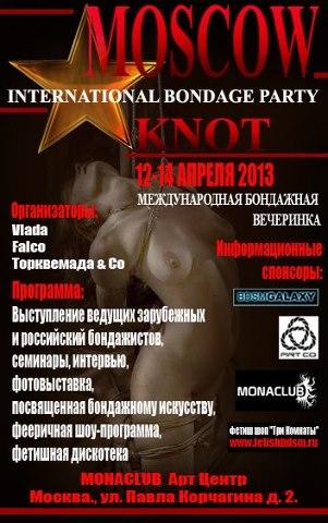 モスクワイベント