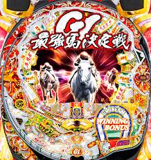 GIDREAM~最強馬決定戦~