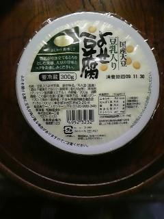 豆乳入り豆腐