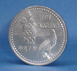 長野オリンピック記念 500円白銅貨幣(2次)ボブスレー