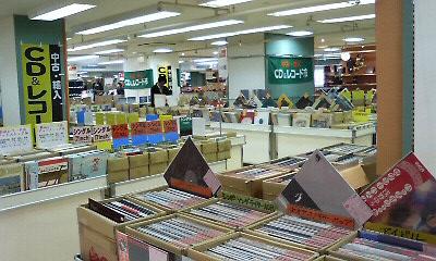さくら野レコード