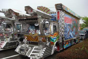 アートトラック01