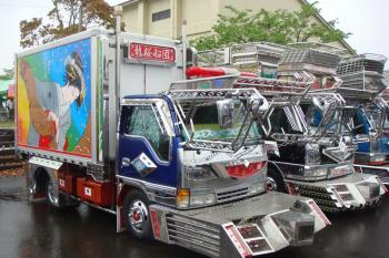 アートトラック07