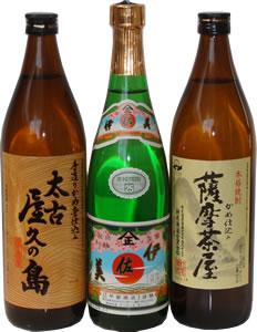 小瓶飲み比べセット(薩摩茶屋・伊佐美・太古屋久の島