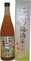 にごり梅酒720ml