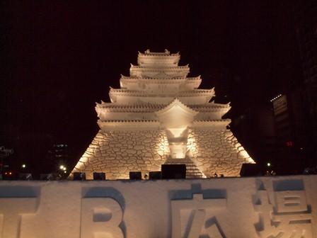 8 雪まつり会津城 P2096598