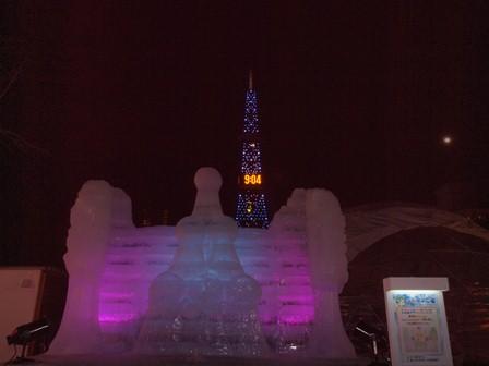 10 雪まつり氷の広場 P2096676