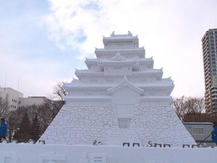 11 雪まつり会津城 P2106702