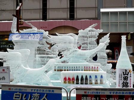 12 すすきの氷祭り P1020448