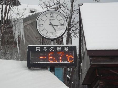 17 運河温度 P1020498