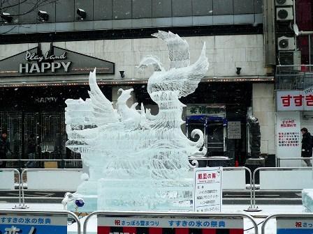 13 すすきの氷祭り P1020471