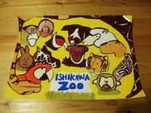 ishikawazoofan