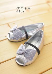 靴・女14cmシルバー