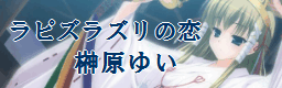 banner_20100407230302.png