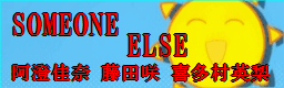 banner_20100408224303.png