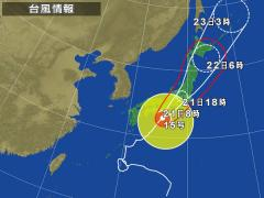 台風情報_21日8時現在