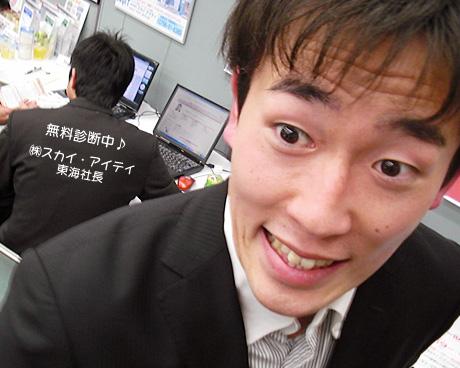株式会社ランプット 代表取締役 平木 柳太郎 氏