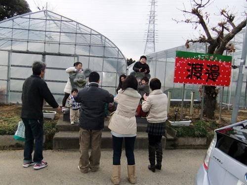 2012.1.28 イチゴ狩り 017 (2)