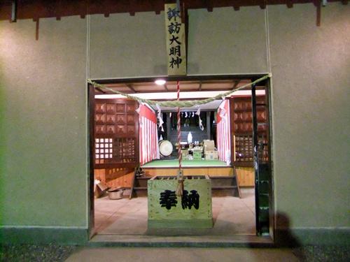 2012.2.3 節分・どんど焼き 099 (8)
