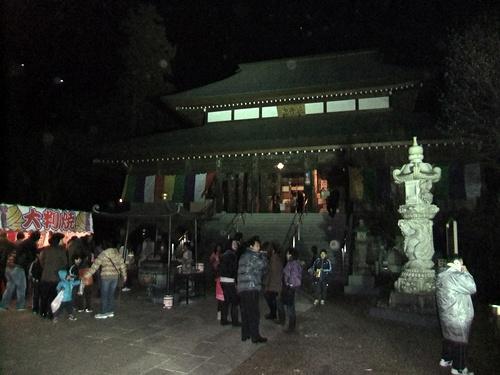 2012.2.3 節分・どんど焼き 099 (16)
