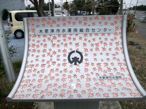 2012.3.30 最後の日 003 (2)