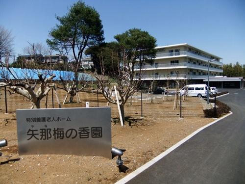 2012.4.7梅の香園 025 (1)