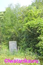 延命寺跡石棺仏