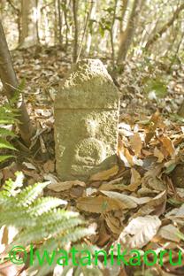 阿弥陀墓地
