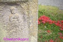 大国墓地の石棺仏