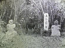 五百羅漢_2