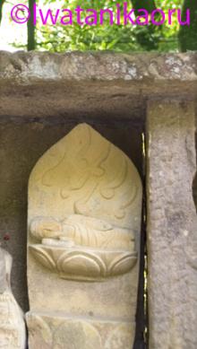 無動寺石仏