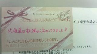 2013100720410000 (1)