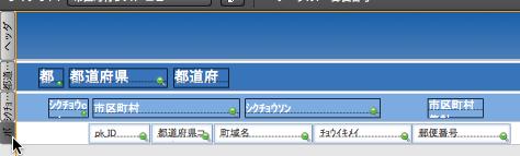 スクリーンショット 11