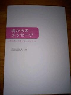 110208_1558_0001.jpg