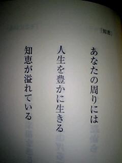110208_2339_0001.jpg
