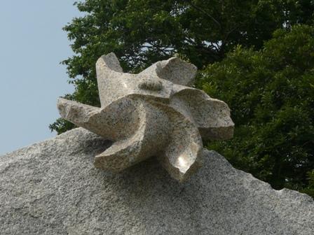 石の風車 2