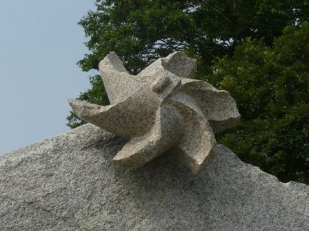 石の風車 3