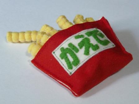 ハンバーガーセット クリンクルポテト&ポテト袋