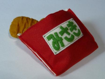 ハンバーガーセット ナゲット&ナゲット袋