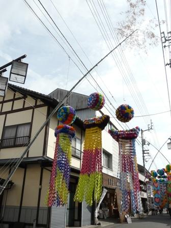 内子笹まつり 7