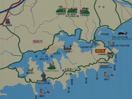 横波三里 地図
