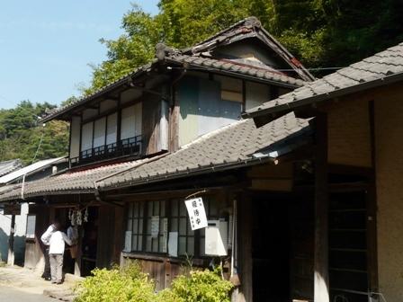 旧遍路宿・坂本屋 1