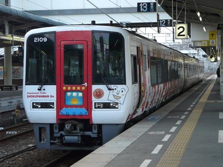 2000系特急形気動車 アンパンマン列車 1