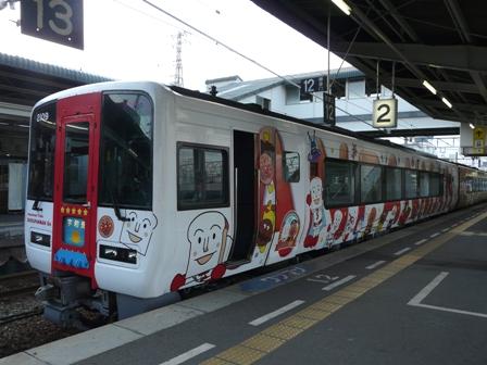 2000系特急形気動車 アンパンマン列車 2