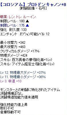 isiyumi2.jpg