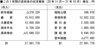 table091202.jpg