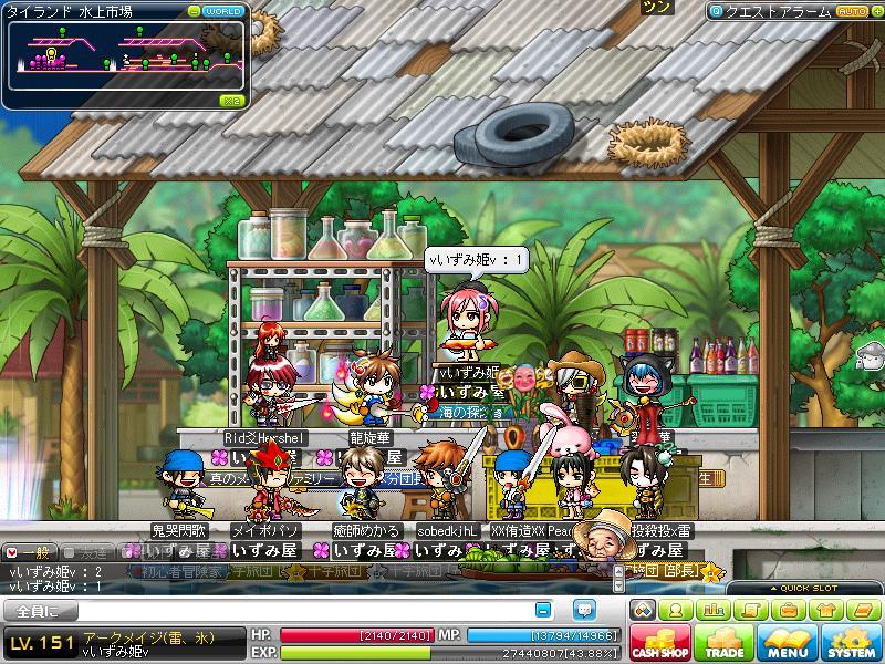 Maple110731_220914.jpg